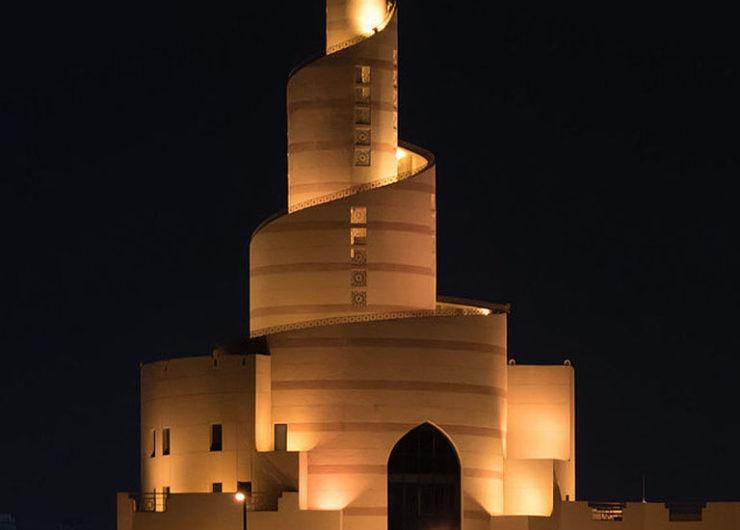 Mosquée fanar-doha